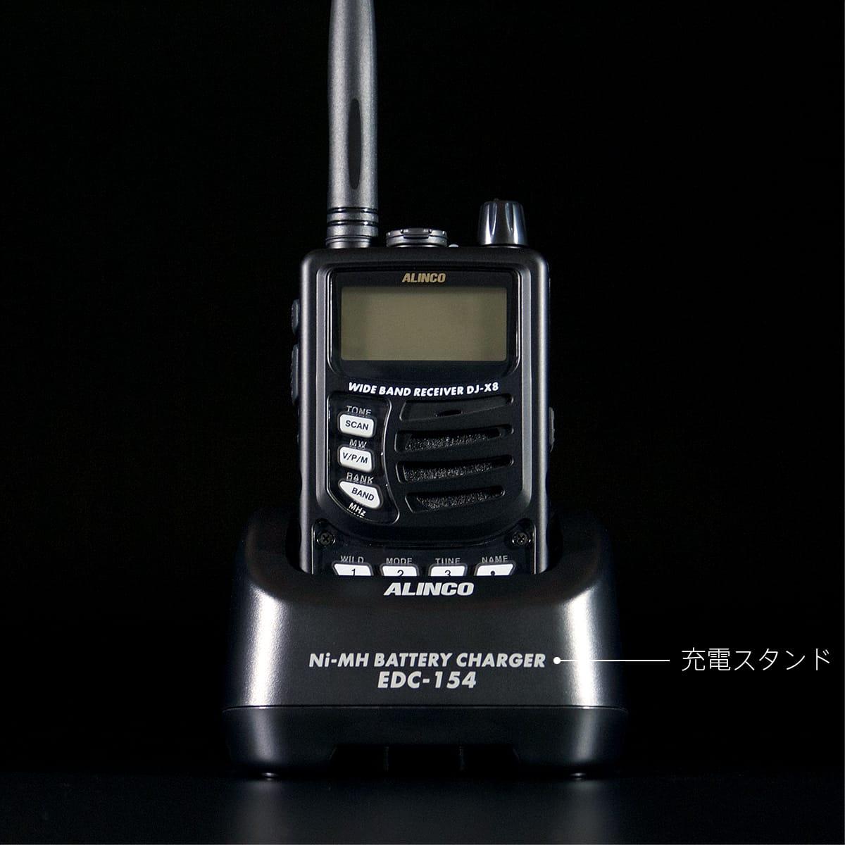 コンセント電源式盗聴器